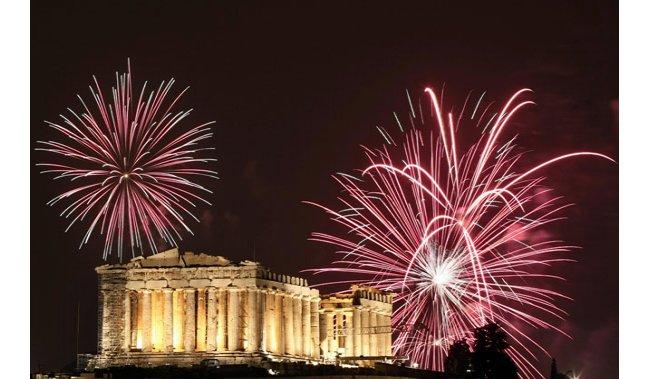 Nova Godina u Grčkoj - 9 dana