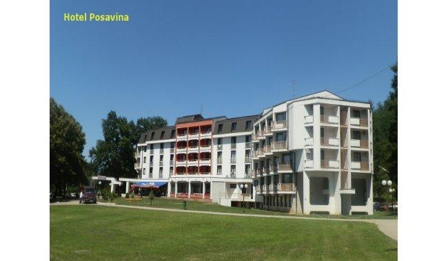 Zdrastveno turistički centar BANJA VRUĆICA - 10 dana