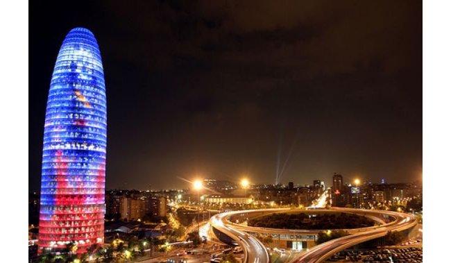 BARCELONA - 4 dana -  tokom cijele 2017. godine