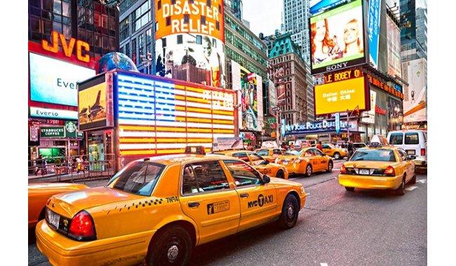 LJETO U NEW YORKU - 6 dana